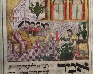 Haggadah from 1731, Frankfurt, Germany