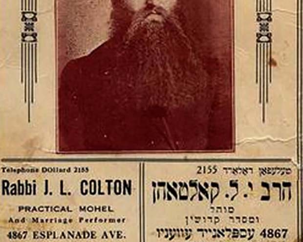 Rabbi Colton 1920s, Montreal, Canada. Image provided by Ira Robinson, Faculty Member