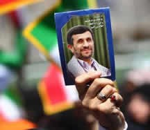 Supporters of President Ahmadinejad at a rally near the Imam Reza Shrine in the city of Mashhad. Credit : Meysam Alaghemandan, IRNA