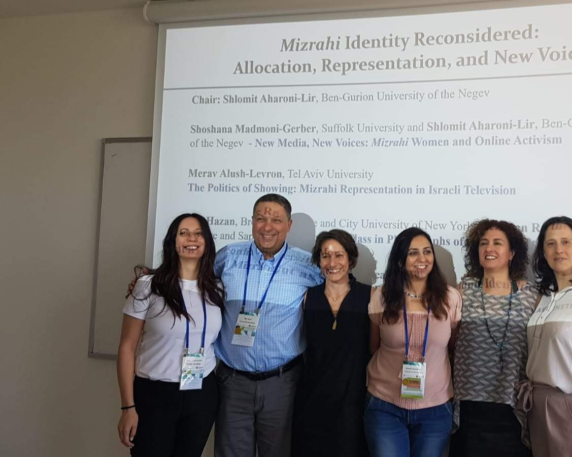 Meir Amor, faculty at the Azrieli Institute, presents paper at international conference