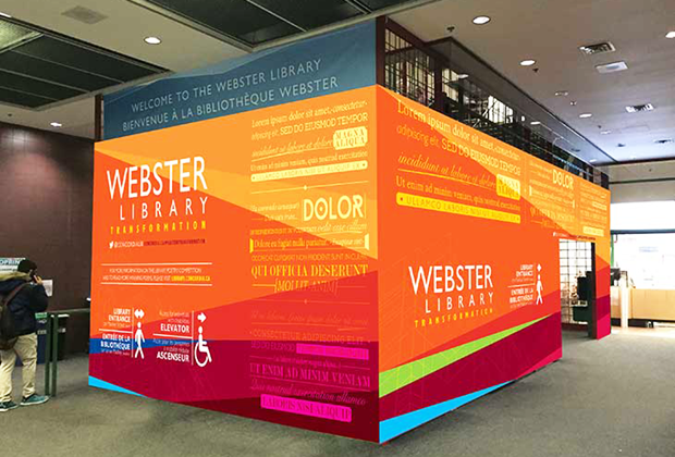 A student poetry contest celebrates the official opening of Phase 2. This  rendering shows the staircase wraparound that will include directional signage and the three winning poems.