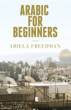summer-reads-ariela-arabic
